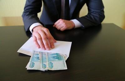 Выплата документов