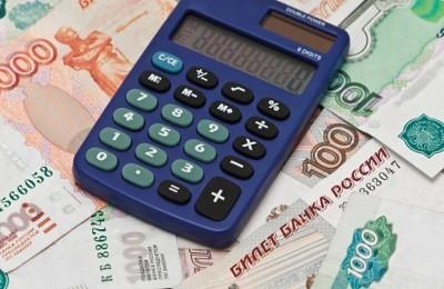 Расчет денег