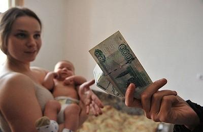 Выплата на ребенка
