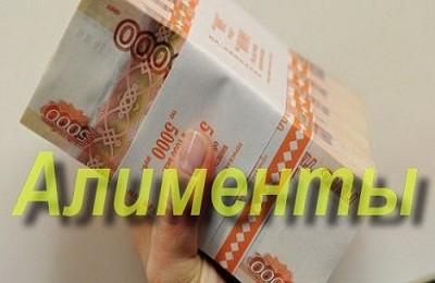 Особенности алиментных выплат из пенсионных начислений