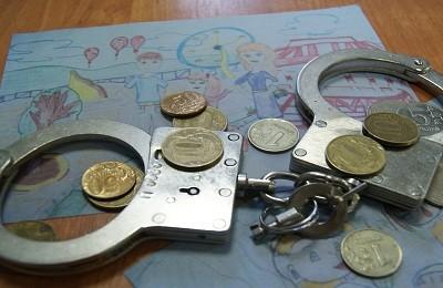 Наказания за невыплату